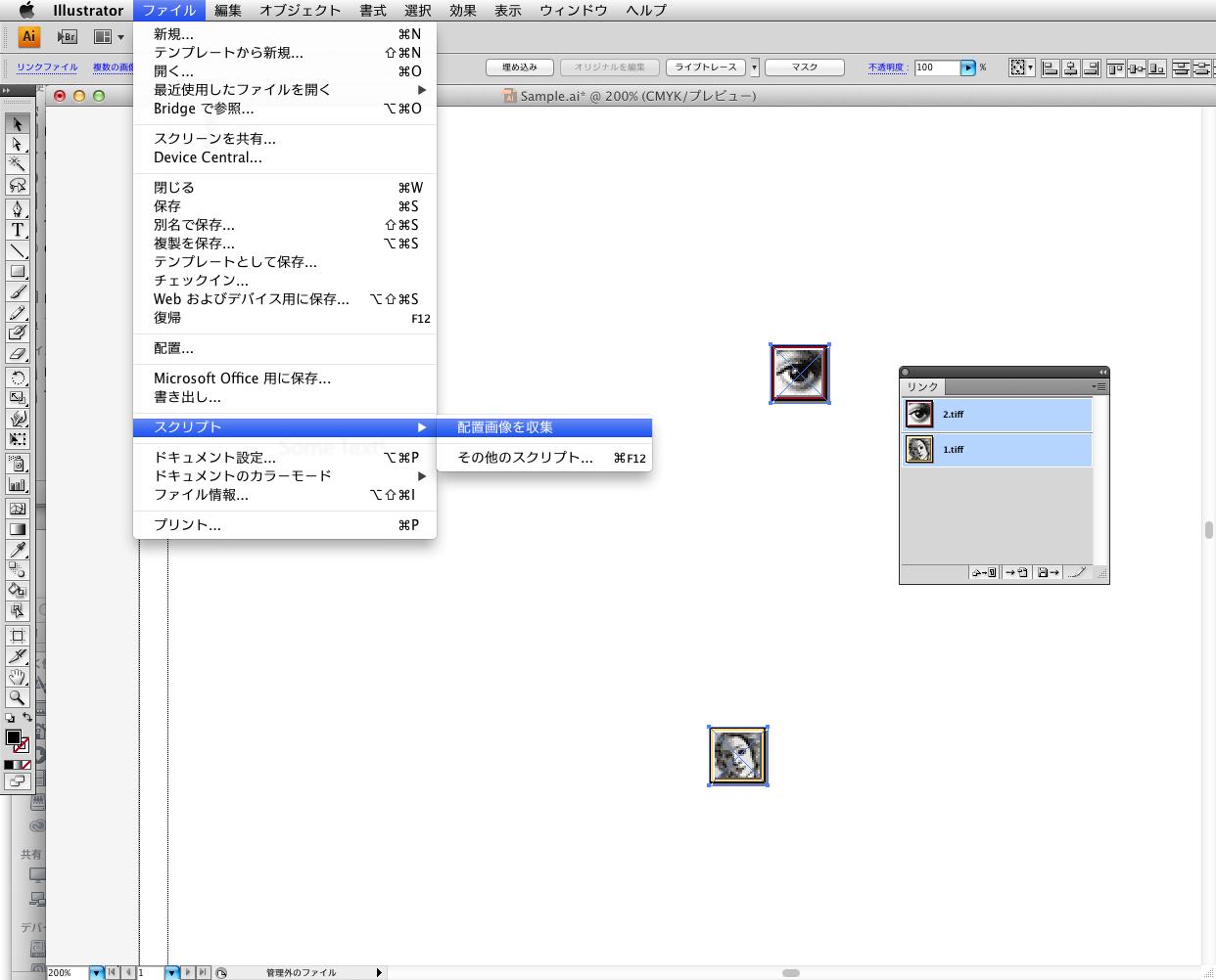 Illustratorの配置画像を一括で収集するAppleScript
