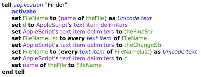 ファイル名を検索置換/追加するAppleScript