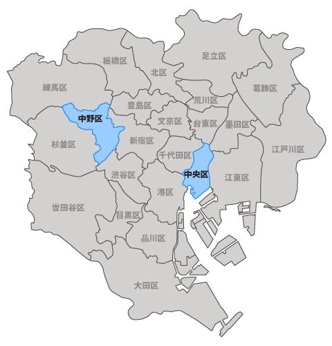 中[央野]