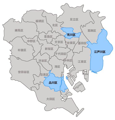 ([品荒]|江戸)川